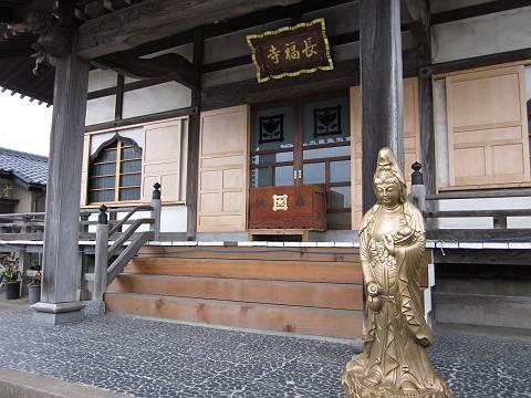 長福寺2.jpg