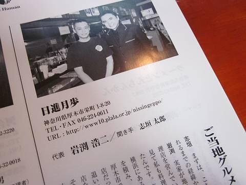 IMG_4382-s.JPG