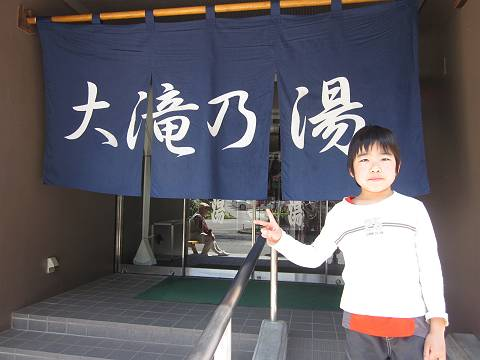 IMG_5001-s.JPG