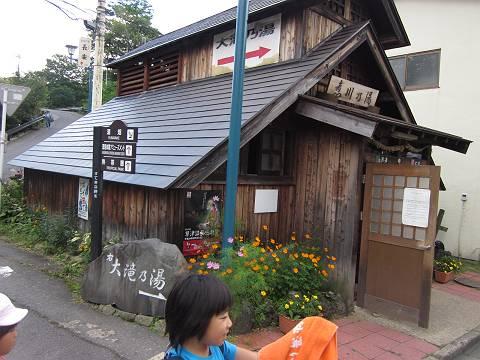 IMG_5687-s.JPG