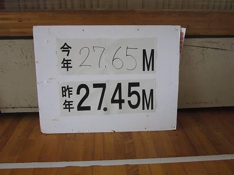 IMG_7763-s.JPG