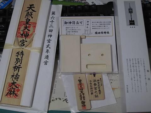 IMG_9179-s.JPG