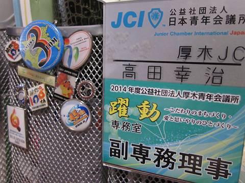 IMG_9321-s.JPG