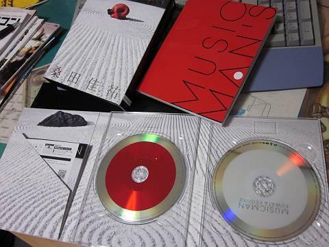 musicman2.jpg