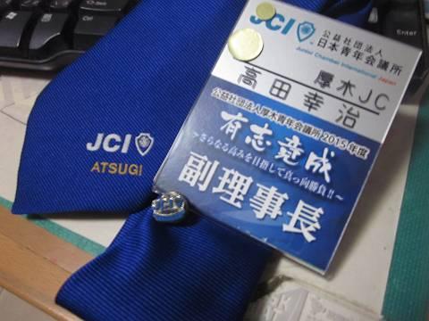 IMG_4141-s.JPG