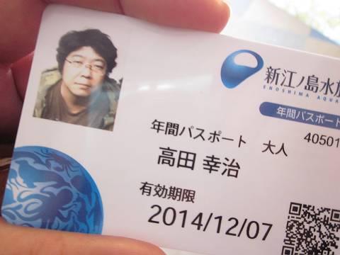 IMG_9207-s.JPG